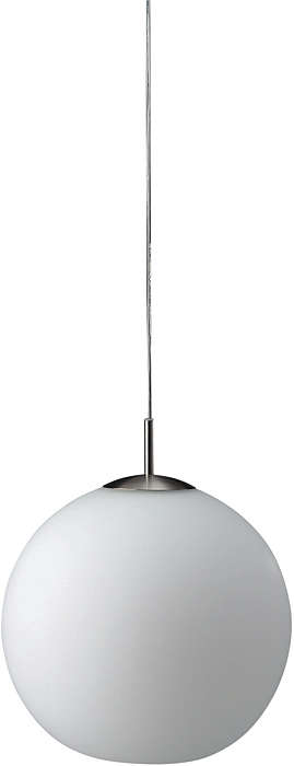 myLiving Rondo pendant light