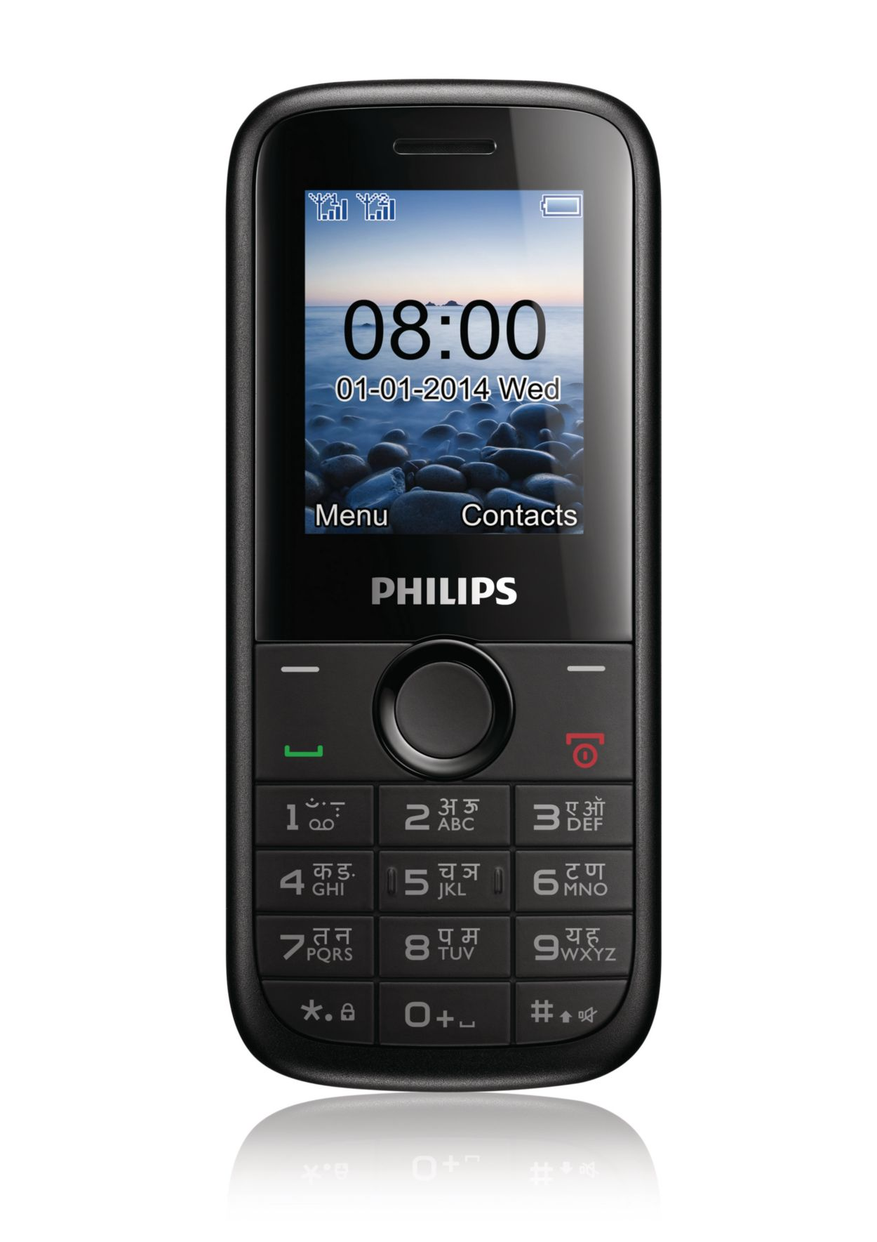 Buy the Philips Mobile Phone CTE1300BK/94 Mobile Phone