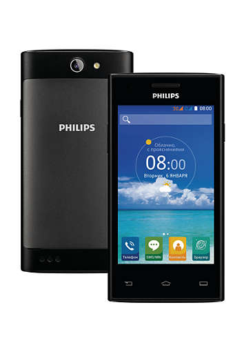 Филипс s309 не включается - 2a5d