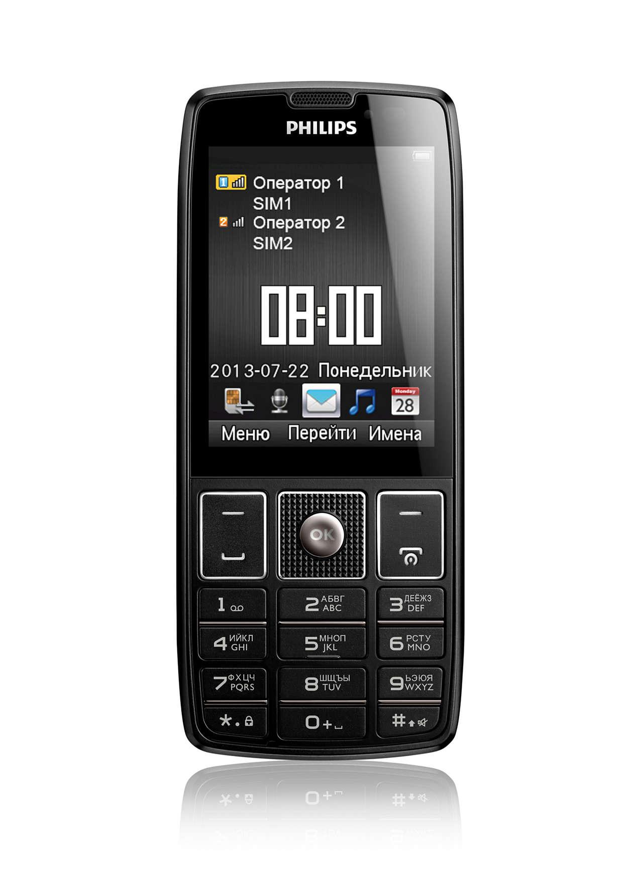 Бюджетные (недорогие) мобильные телефоны в Москве