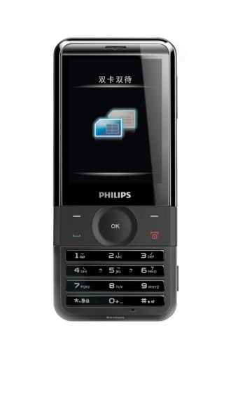 Philips  Xenium X710 CTX710BLK/40