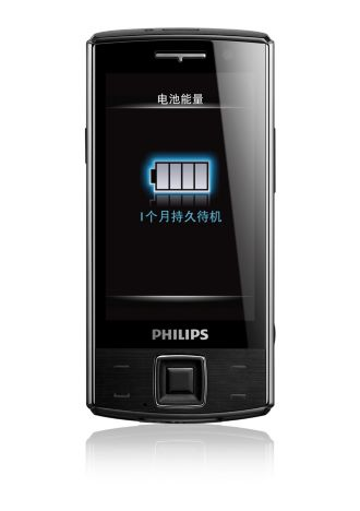 Philips  Xenium X713 CTX713BRN/40