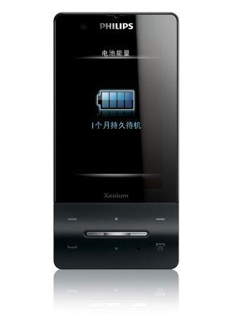 Philips  Xenium X810 CTX810BLK/40