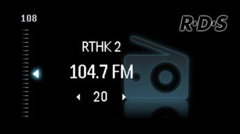 �������������� ����������� ����������� ��������� FM-����� � �������� RDS � ������� �� 20 �������