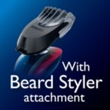 NEW: Beard Styler attachment