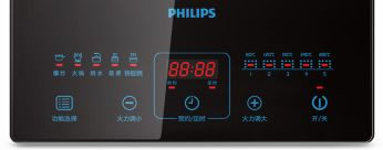Easy to read digital display