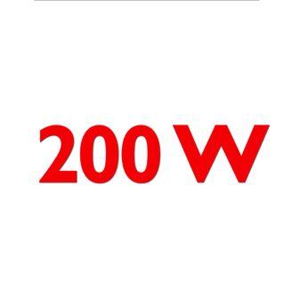 Мощный мотор 200Вт