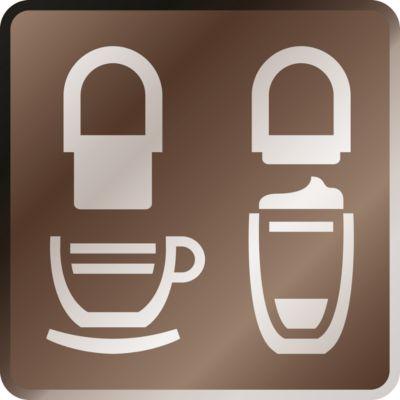 Регулируемые по высоте сопла подачи кофе