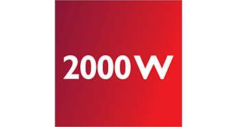 Мотор 2000Вт обеспечивает мощность всасывания 400Вт