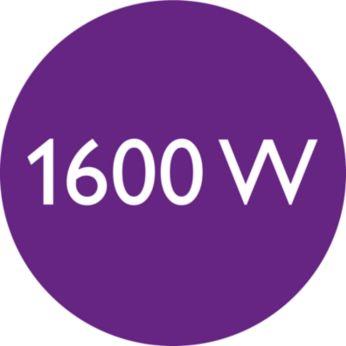 Мощность 1600Вт для бережной сушки