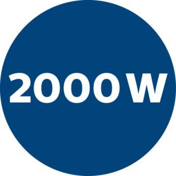 Мотор 2000 Вт обеспечивает высокую мощность всасывания