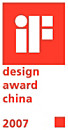 Ocenění iF China Design Award