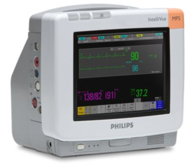View Details Of Philips Intellivue Mp5