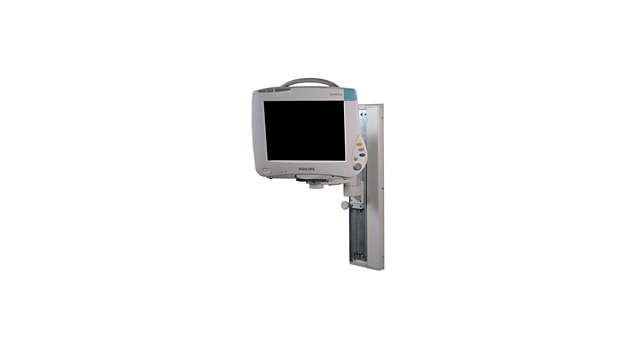 "IntelliVue MP40/50: VHC Variable Height Channel and 8""(200mm) Support Arm"