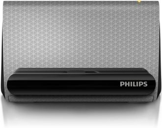 Philips  Portable speaker Grey SBA1710/37