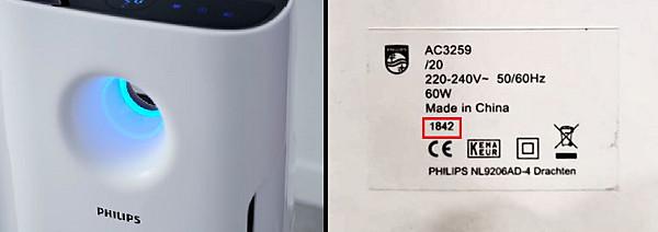 Anillo de calidad del aire del purificador de aire Philips
