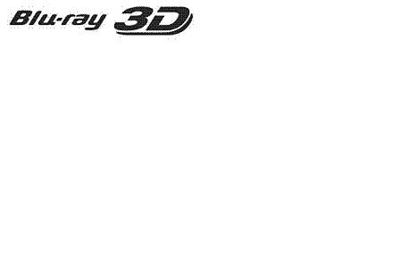 Blu-ray 3D logo