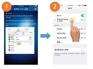 Selecteer PHILIPS Setup-schermen van de SmartPro-app
