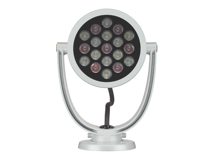 ColorBurst IntelliHue Powercore LED spotlight Architectural fixture, front view