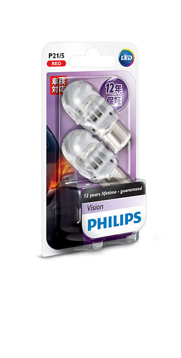 比汽車使用年限更長壽的車燈照明