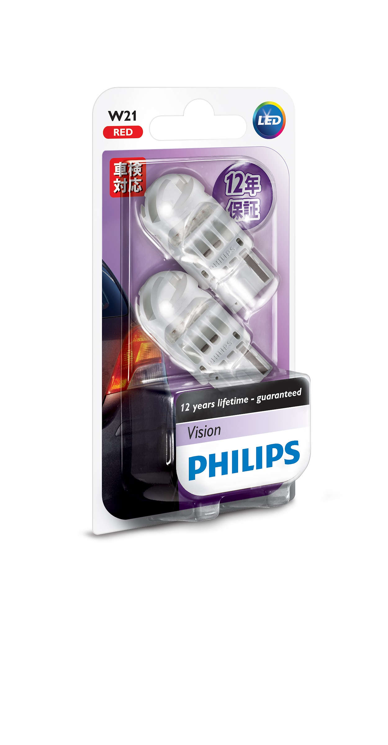 Lights that will outlast your car