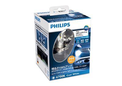 X tremeultinon led fahrzeugscheinwerferlampe hpx philips