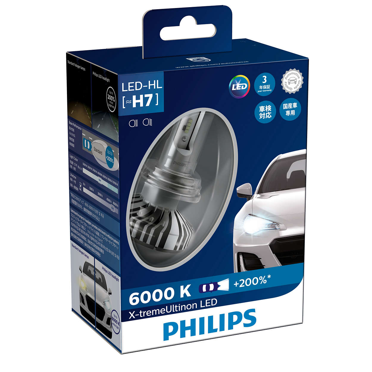 x tremeultinon led car headlight bulb 12985bwx2 philips. Black Bedroom Furniture Sets. Home Design Ideas