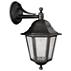 myGarden Настенный светильник
