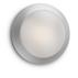 myGarden Fali lámpa