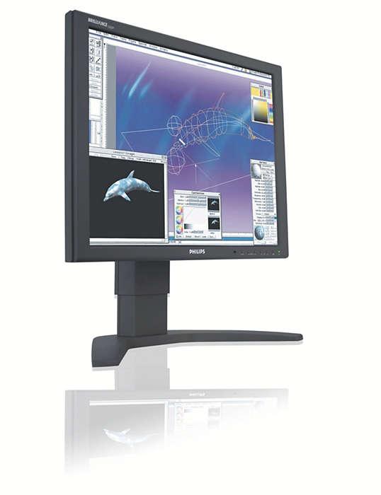 專為高要求專業人士而設的超級顯示器