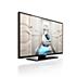 Профессиональный светодиодный LED-телевизор