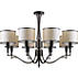 myLiving Suspension light