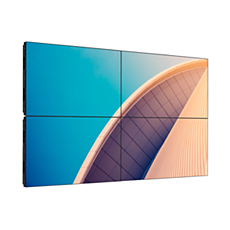 55BDL3107X/00  Écran pour murs vidéo