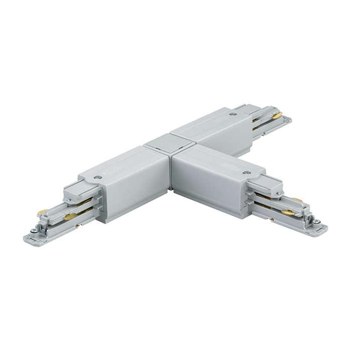DALI Square Track – flexibility enabling energy savings