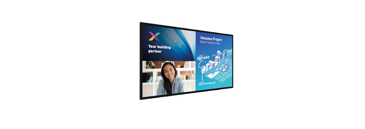 شاشة تفاعلية للاجتماعات