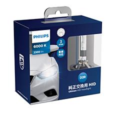 85126WXX2 -   Ultinon HID 6000K ヘッドランプ用 LED バルブ