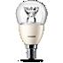 LED kisgömb lámpa (szabályozható)