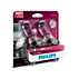 VisionPlus car headlight bulb
