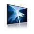 Signage Solutions V-Line дисплей