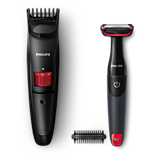 Bodygroom series 1000