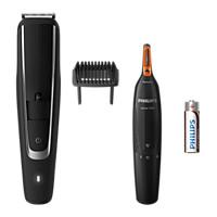 Beardtrimmer series 5000 Aparat de tuns barba