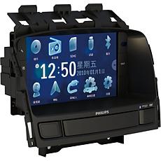 CID3695/00  Araç bilgi-eğlence sistemi