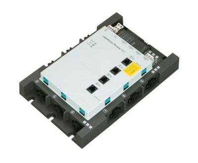 LightMaster模块化