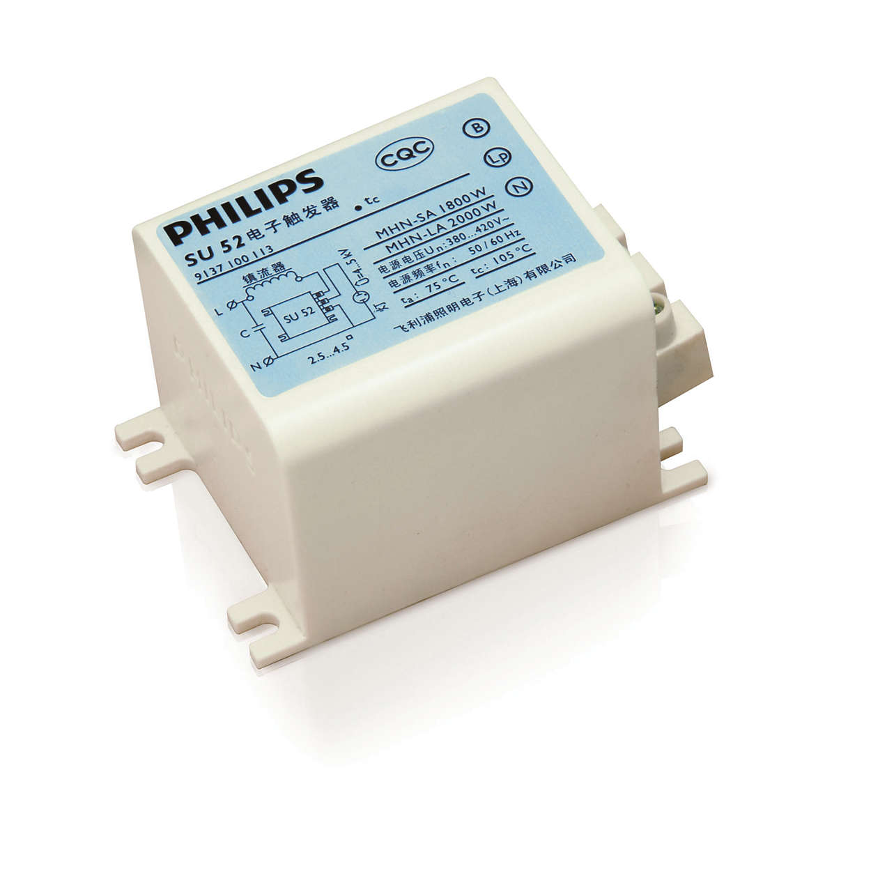 Electronic series ignitor for HID lamp circuits