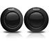 Car component speaker