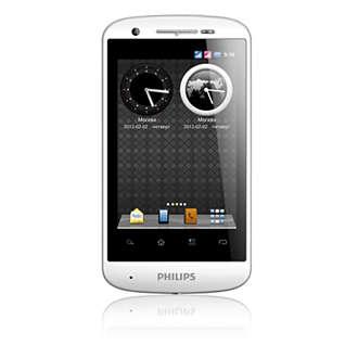 http://images.philips.com/is/image/PhilipsConsumer/CTW626WHT_00-IMS-global?wid=330&hei=330&$jpglarge$