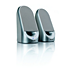Philips Multimedia Speakers 2.0 DGX220 Digital Retail Version Bulk version