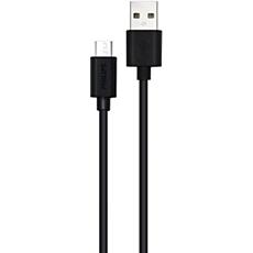 DLC3106U/00  USB 至微型 USB 线缆