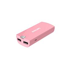 DLP2053PK/11  USB モバイルバッテリー