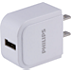 AC USB Charger, 1.0A One Port White